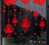 壁貼【橘果設計】金元寶吊飾新年 DIY組合壁貼 牆貼 壁紙 室內設計 裝潢 無痕壁貼 佈置