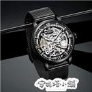 瑞士手錶男機械表全自動學生潮流男士腕表防水陀飛輪鏤空運動男表 安妮塔小鋪