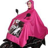 摩托車雨衣電動車雨衣成人加大加厚雨披 免運快速出貨