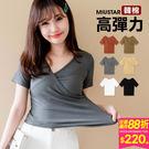 0423 胸口交叉的設計讓造型變得很有特色!可以大大展現出性感女人的窈窕曲線呢!