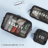化妝包 化妝包女小號精油口紅便攜大容量洗漱收納包風隨身袋 【瑪麗蘇】