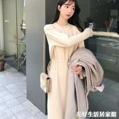 針織連身裙女秋冬季中長款過膝長袖打底內搭毛衣裙配大衣的長裙子 美好生活