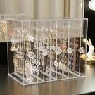五層耳環盒透明桌面整理耳釘首飾項錬收納盒子耳飾飾品防塵掛架 交換禮物