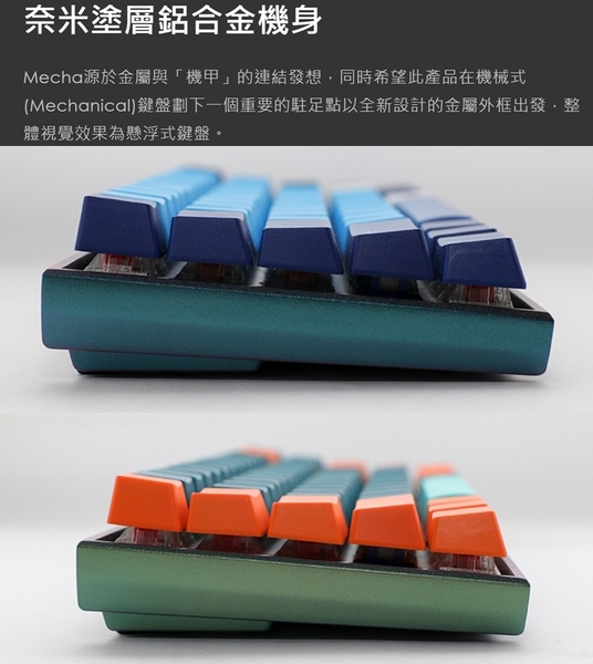 [地瓜球@] Ducky One Mecha SF 蒼 翠 機械式 鍵盤 PBT Cherry 茶軸 紅軸 青軸