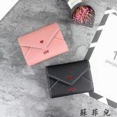 韓版迷你零錢包