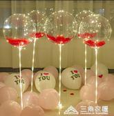 波波球生日裝飾氣球場景結婚房佈置套餐網紅發光求婚浪漫的情人節ATF 三角衣櫃