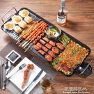 韓式家用不粘電烤爐 無煙烤肉機電烤盤鐵板...