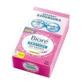 BIORE頂級深層卸妝棉補充包44片【愛買】