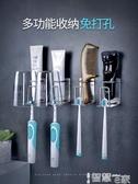 牙刷架不銹鋼牙刷置物架吸壁式免打孔刷牙杯漱口杯壁掛式電動牙缸架掛墻 交換禮物