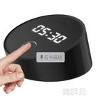 考勤機 釘釘M1C智慧指紋考勤機WIFI無線聯網指紋打卡機上班簽到指紋式指紋機打卡神器 韓菲兒