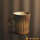 日式復古條紋茶水創意懷舊咖啡杯手工粗陶文藝馬克杯【小橘子】