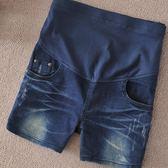 漂亮小媽咪 韓版托腹褲 【P316BQ】 潮流 刷白 五分褲 孕婦 牛仔短褲 孕婦短褲 孕婦托腹褲