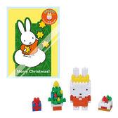 【日本KAWADA河田】Nanoblock迷你積木-米菲兔聖誕樹 NBGC-004