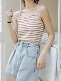 背心彩虹小衫復古港風 新款學生流行韓版夏裝吊帶泫雅條紋背心女潮 麥琪精品屋