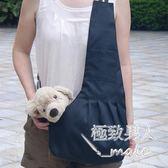 牛津布寵物外出背包便攜單肩胸前斜挎SMY6732【極致男人】