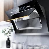 抽油煙機 抽油煙機家用廚房小型雙電機大吸力側吸式壁掛式脫排吸油煙機 1995生活雜貨NMS