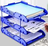 文件收納架 框文件夾收納盒書立辦公用品檔案文件收納資料架書架簡易桌TW【快速出貨八折下殺】