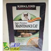 [COSCO代購] W1132024 科克蘭 雞肉&米配方乾貓糧 11.34公斤 X 40入