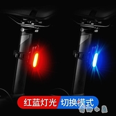 自行車尾燈USB充電騎行安全尾燈夜騎警示尾燈配件【奇趣小屋】