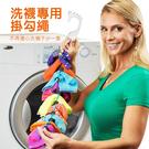 洗曬繩 掛勾繩 洗襪專用掛勾繩 手套 圍巾【CC0003】清洗收納 曬乾 晾乾