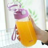 塑料杯透明產婦帶吸管杯成人孕婦水杯可愛便攜兒童個性的【店慶八五折促銷】