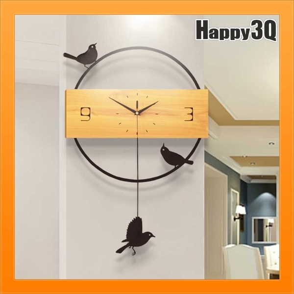 現貨【簡約線條】掛鐘 靜音時鐘 鐘擺 小鳥造型 木質掛鐘 森林系 20吋-【AAA3304】