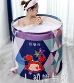 泡澡桶大人摺疊沐浴桶家用全身加厚大號成人澡盆浴缸浴盆洗澡神器 初語生活