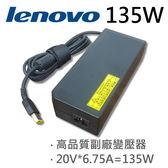 LENOVO 高品質 135W USB 變壓器 Y50 Touch 59421835 59420895 59421832 Y70 Touch 80DU000EUS 80DU000HUS