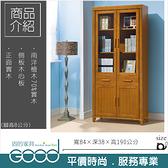 《固的家具GOOD》227-9-AD 888型2.7尺實木中抽書櫃【雙北市含搬運組裝】