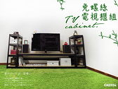 ㄩ型電視櫃 電視架 高低架 置物層架 雜誌架 螢幕架 高低櫃 免運【空間特工】 TVBS6S
