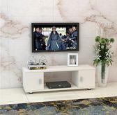 電視櫃簡約現代小戶型迷你臥室地櫃簡單儲物家具客廳簡易電視機櫃   汪喵百貨