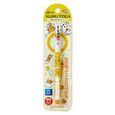 【震撼精品百貨】蛋黃哥Gudetama~蛋黃哥*三菱鉛筆KURUTOGA 0.5mm新式旋轉自動鉛筆(馬戲團)