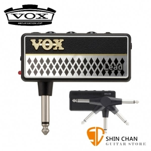 全新二代 VOX amPlug2 Lead 隨身前級效果器 日本製造 ( 加贈輸出轉接頭 / AP2-LD )