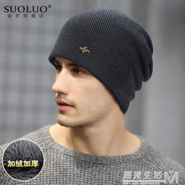 秋冬季帽子男韓版潮保暖針織帽女棉帽套頭帽加絨加厚毛線帽護耳帽 遇見生活