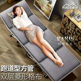 折疊床 單人簡易折疊躺椅陪護睡椅辦公室便攜 巴黎春天