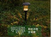 超值太陽能草坪燈戶外庭院燈草地燈不銹鋼家用防水花園裝飾景觀燈QM 藍嵐