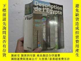 二手書博民逛書店Description罕見del Egypte (1.埃及的說明