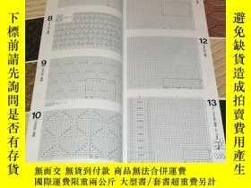 二手書博民逛書店Knitting罕見Pattern 1000 : Knitting needle and Crochet book