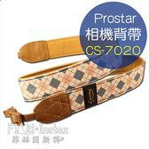 【菲林因斯特】Prostar 相機背帶 方塊款(粉紅格)相機背帶 /P340 RX100M3 G7X GM1 G16