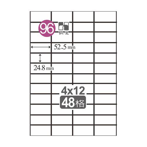 Herwood 鶴屋牌 A4三合一電腦標籤 24.7x52.5mm