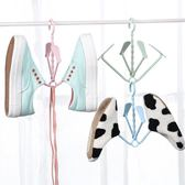 【年終大促】99任選可旋轉陽臺曬鞋架5個小型多功能晾衣架