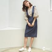 CANTWO JEANS寬版吊帶直筒裙-共兩色~春夏新品單一特價
