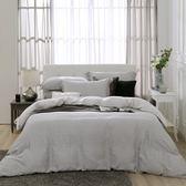 床包薄被套組 雙人特大 天絲300織 賽維爾[鴻宇]台灣製2127