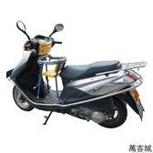 電動防藤兒童座椅前置小孩寶寶嬰兒助力摩托踏板電瓶車座椅 萬客城