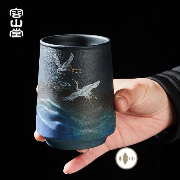 陶瓷水杯情侶馬克杯家用咖啡杯男女【君來佳選】