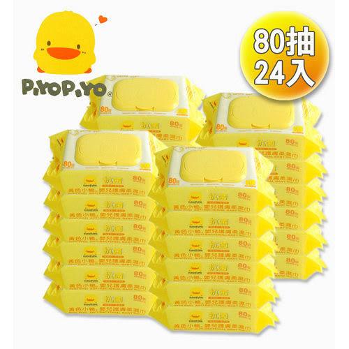 黃色小鴨 PiYO PiYO EDI超純水嬰兒柔濕巾/濕紙巾 盒蓋超厚80抽/1箱 -00856