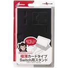 現貨 SWITCH主機NS 日本CYBER 極薄輕量6.5mm 卡式支架型 兼容10吋平板 主機皮套 黑色【玩樂小熊】