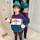 韓版中大童冬天加絨長袖女童衛衣 冬裝打底衫新款女寶寶保暖上衣 兒童女孩冬天加厚女生衛衣