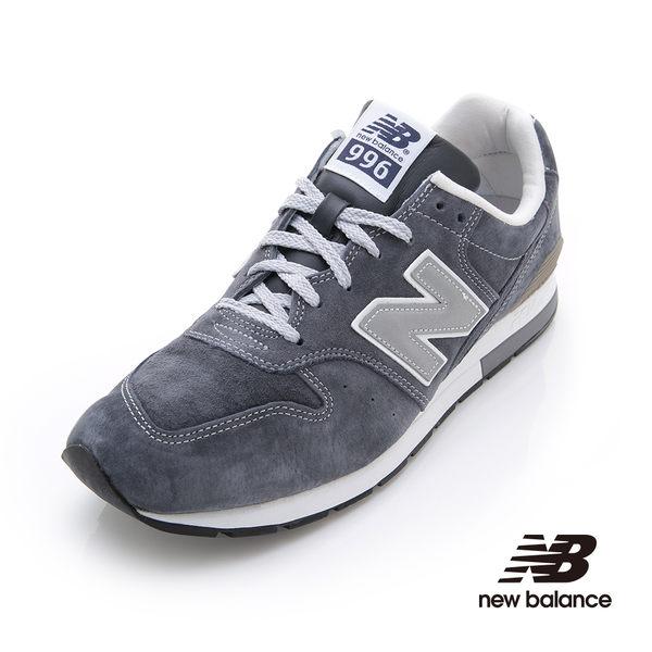 New Balance 996復古鞋 男女鞋 MRL996EM 灰