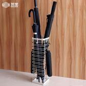 小清新雨傘架 簡約創意加固雨傘收納架 室內外雨傘掛放-交換禮物zg